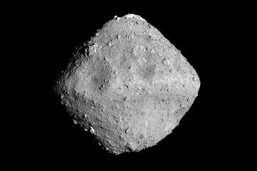 Here's where the Hayabusa2 spacecraft will land on the asteroid Ryugu