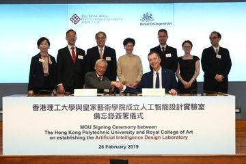 PolyU collaborates with RCA to establish an AI powered design laboratory